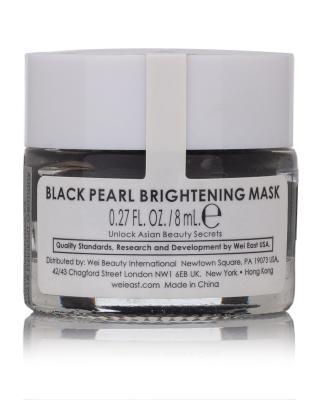 Black Pearl Brightening Mask